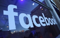 Facebook обвинили в прослушивании