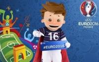 Евро-2016: Консульские службы готовы к выдаче виз на чемпионат Европы