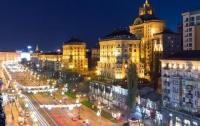 В Киеве на Крещатике ограничат движение на три дня
