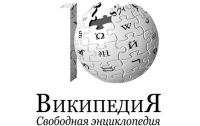 В России заблокируют