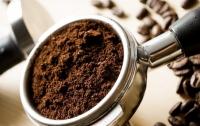 Кофе предотвращает серьезное заболевание - ученые