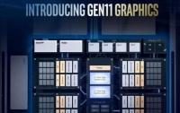 Известный производитель процессоров намерен производить свои дискретные видеокарты с трассировкой лучей и ИИ