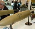 Украина получила новое смертоносное оружие
