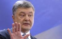 Порошенко назвал сроки возможной отмены депутатской неприкосновенности