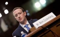 Facebook находится в