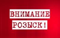В Киеве пропала несовершеннолетняя девушка