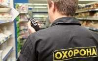 В Одессе охранники супермаркета избили покупателя