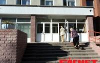 В киевских поликлиниках требуют прописку. Или деньги