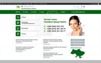 Украинцы могут проверить свой рабочий стаж в Интернете