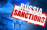 США вводят новые санкции против российских компаний