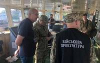 Российские моряки оказались в руках украинских спецслужб
