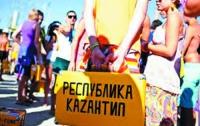 «Республика Z» готовится к фестивалю