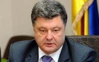 Порошенко рассказал главе ОБСЕ о