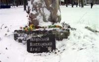 В Харькове спилили памятный крест воинам УПА