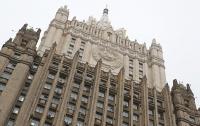 В МИД РФ хотят обсуждать ситуацию в Украине после инаугурации