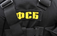 Война на Донбассе: агент ФСБ вербует белорусов