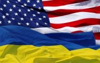 Украина продлила некоторые соглашения с США до 2025 года