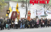 Возле Администрации Президента запланирован очередной заказной митинг против биометрических документов