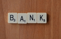 В Украине продлили ликвидацию трех банков