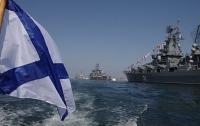 Целая эскадра кораблей флота РФ находится в Черном море - разведка