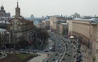 Названы районы Киева с наиболее загрязненным воздухом
