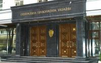 Кучме и Мельниченко организовали очную ставку в Генпрокуратуре