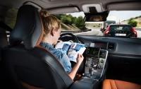 Правила дорожного движения США адаптируют для автомобилей с автопилотом