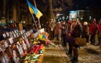В РФ готовят провокации в Киеве на 18-20 февраля, – СБУ