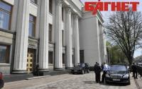 Рада сегодня может дать Генпрокуратуре 174 миллиона гривен