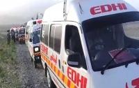 Не менее 14 человек погибли в результате нападения на автобус в Пакистане