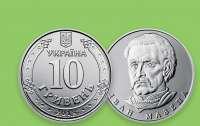 НБУ введет в обращение монету номиналом 10 гривен