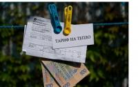 В Украине долги по ЖКХ составляют десятки миллиардов