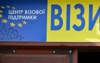 Украинцы столкнулись с проблемой получения виз в ЕС