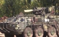 Военные ООС получили новый украинский БТР