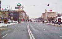 С 18 по 22 февраля в центре Киева запретят движение транспорта