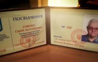Комик Сивохо будет давать советы по национальной обороне Украины