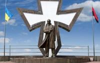День рождения Степана Бандеры стал официальным праздником в Украине