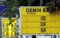В Украине разоблачили больше сотни