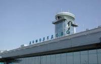 В России считают, что «Домодедово» взорвали украинские националисты из «Тризуба имени Степана Бандеры»