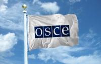 Погиб наблюдатель ОБСЕ