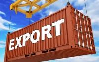 Кабмин одобрил экспортную стратегию Украины до 2021 года
