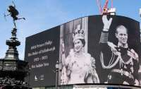 В Лондоне похоронили принца Филиппа: как это было (фото, видео)