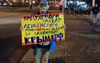 Некоторые смельчаки в Москве решились просить за украинских пленников Кремля