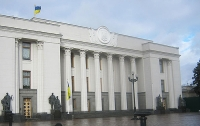 В Раде одобрили соглашение с ЕС о получении в кредит €1 млрд
