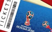 Ажиотаж вокруг билетов на World Cup-2018 обрушил сайт FIFA