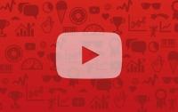 YouTube запускает новую функцию