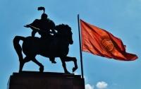 Киргизский парламент выразил недоверие правительству