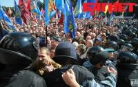 Сегодня в Киеве националисту, избившему милиционеров, предъявят обвинение