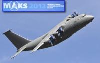 Украина громко заявила о себе на МАКС-2013