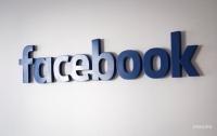 Facebook обвинили в незаконном сборе данных о детях